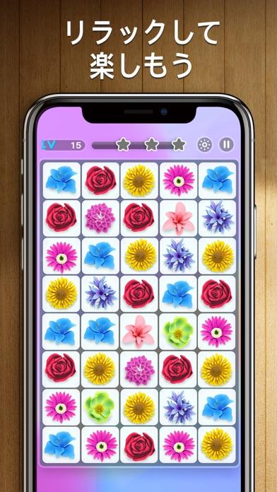 四川省ゲームを接続(Onet 3D)のおすすめ画像3