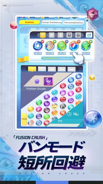 Fusion Crush: Hero Orbsのスクリーンショット2