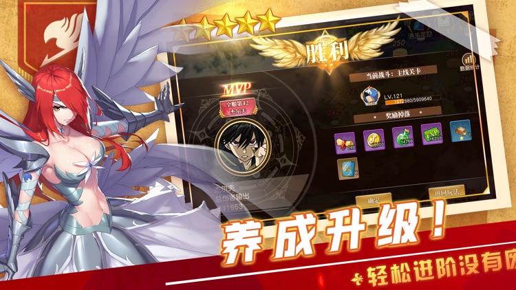 妖精种植手册: 召唤魔导士 screenshot-3