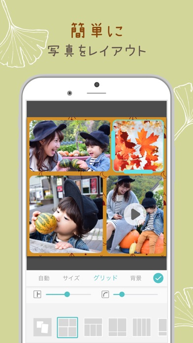 PicCollage 写真&動画コラージュ ScreenShot1