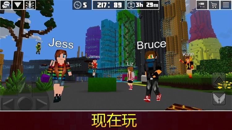 我的星球: 在线生存与建设游戏 screenshot-6