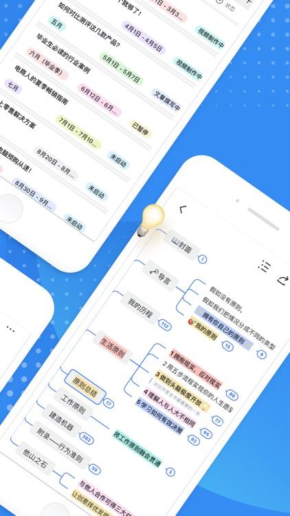 飞书文档 screenshot-1