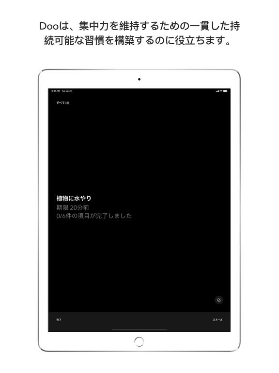 https://is3-ssl.mzstatic.com/image/thumb/PurpleSource114/v4/fe/5b/28/fe5b2859-445a-684c-cf7e-381e2d50ea36/a2594264-cd7b-45ec-ae02-ca31030dcbd7_iPad_Pro_2nd_Gen_4.png/576x768bb.png