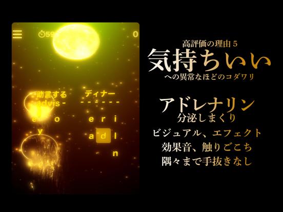 英語 英単語ゲームHAMARU 人気勉強アプリのおすすめ画像7