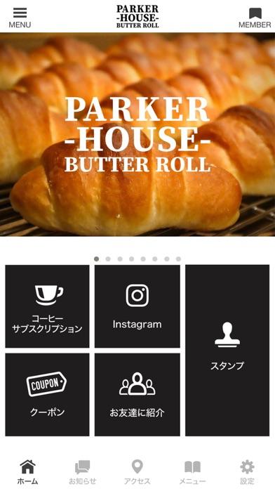 バターロール専門店 PAKER HOUSE紹介画像2