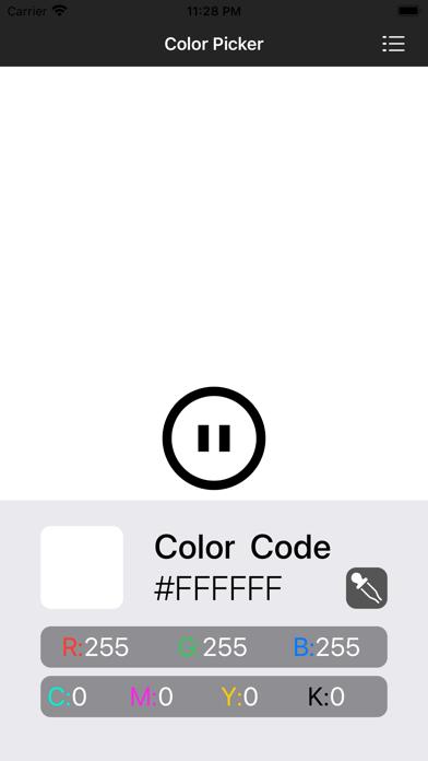 Color Picker - カメラで色を簡単取得紹介画像1