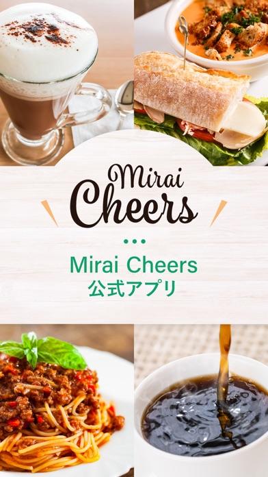 Mirai Cheers -関西みらい銀行-紹介画像1