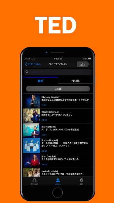 リスニングドリル-英語勉強 英語 リスニング 学習 アプリ ScreenShot1