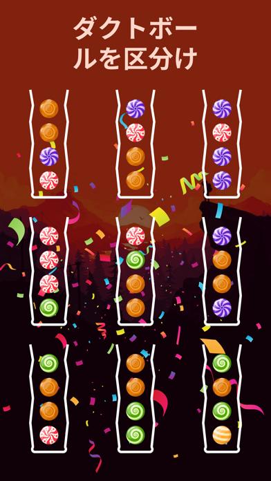 Ball Sort Puzzle - Color Sort紹介画像6