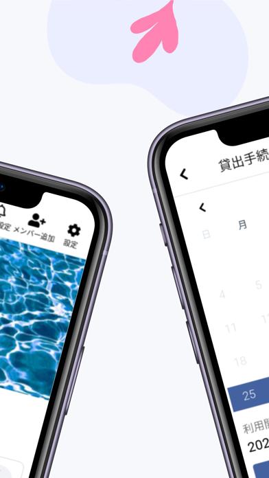 カシカン紹介画像2