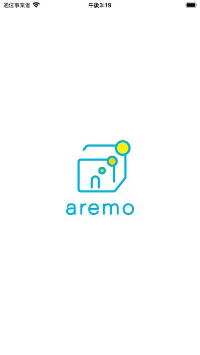 aremo - 店舗アプリサービス紹介画像1