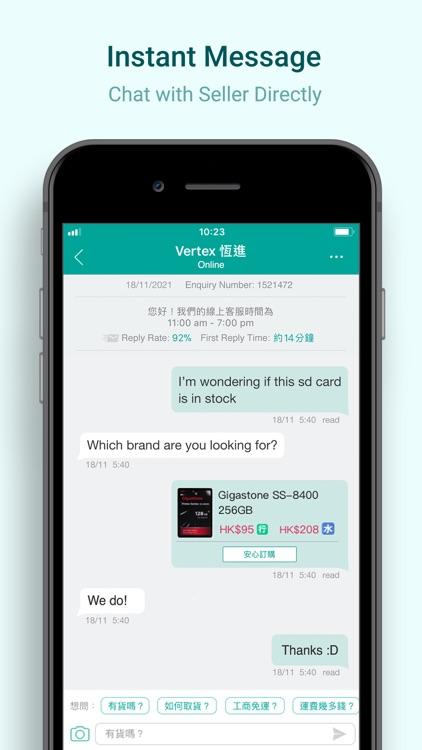 Price.com.hk 香港格價網 screenshot-4