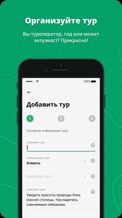 Arala screenshot 4