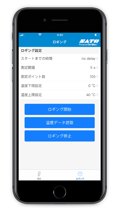 NFC(RFID) Temp-Logger紹介画像2