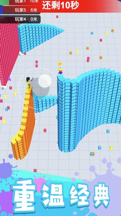 方块贪吃蛇大作战 screenshot-3