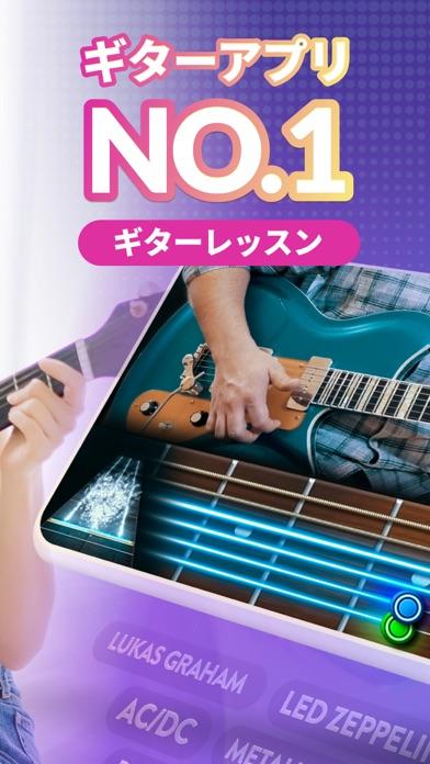 ギター・コード・ギター練習   Coach Guitarのおすすめ画像2