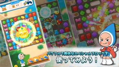 ユミの細胞たち: The Puzzle紹介画像3