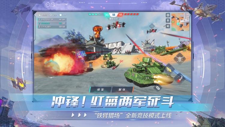 重装上阵:空战王牌 screenshot-4
