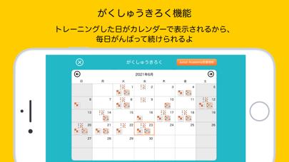 SPILO think(スピロ・シンク)紹介画像8
