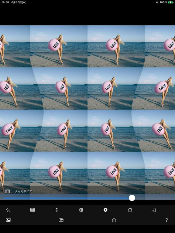 Sight Recovery GIF screenshot 16