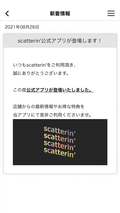 scatterin