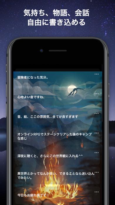 BGMChat紹介画像4