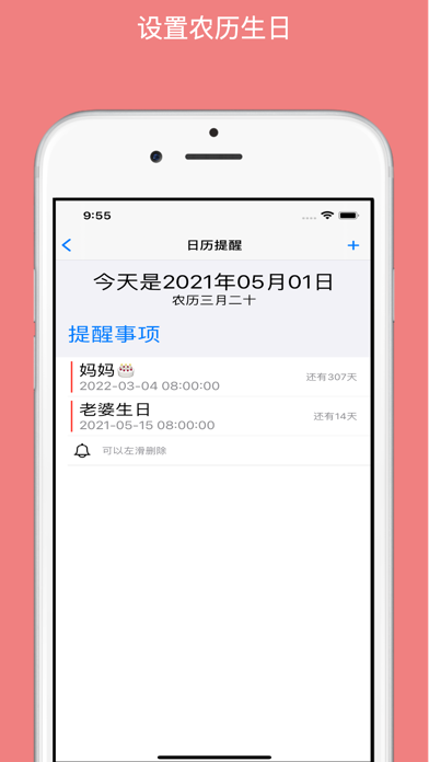 Kingbox - 您的智能工具箱 screenshot 3