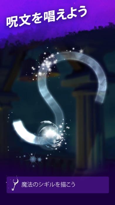 Switchcraft: マジカル・マッチ3紹介画像5