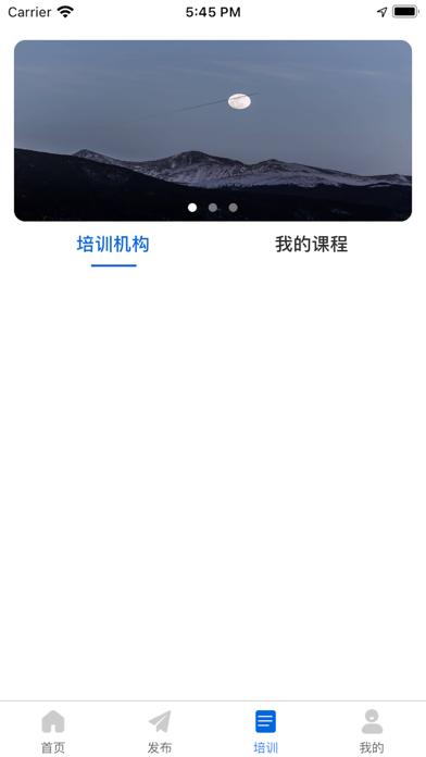 人民工屏幕截图2