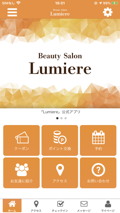 Lumiere Officialアプリ紹介画像1