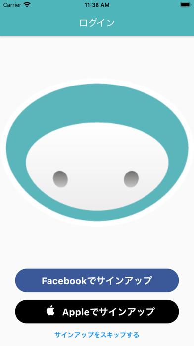 TiiFa-Link紹介画像1
