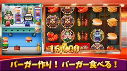 スロットマカオのカジノ - パチンコ、スロットマシン、宝くじ紹介画像4