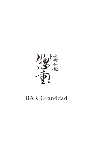 Granddad紹介画像1