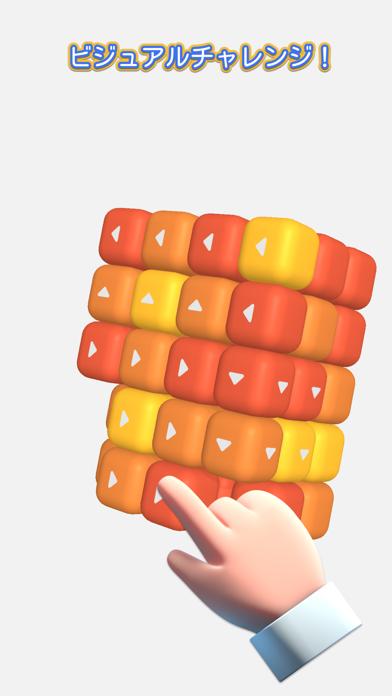 タップアウェイ - Tap Away 3Dのおすすめ画像4