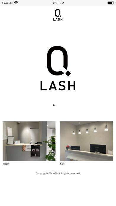 Q-LASH紹介画像1