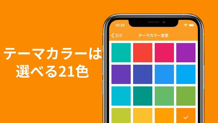 ToDoリスト リマインダー付き買い物リスト&やることリスト screenshot-3