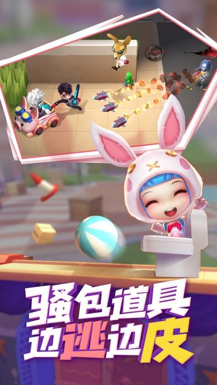 逃跑吧!少年(三周年) screenshot-4
