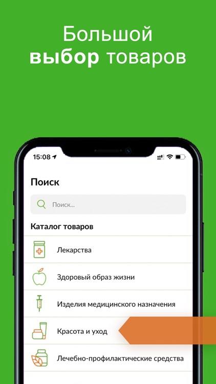 Tabletki.ua: Все Аптеки Онлайн