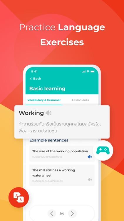 vybe - Learn English & Chinese screenshot-3
