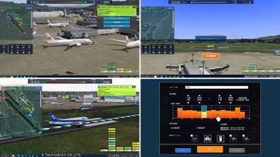 ぼくは航空管制官4 伊丹のおすすめ画像3