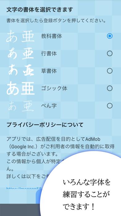 美文字アプリ紹介画像3