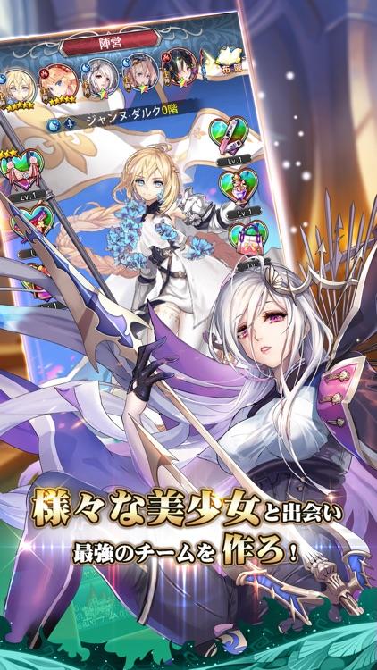 超次元彼女: 神姫放置の幻想楽園 screenshot-4