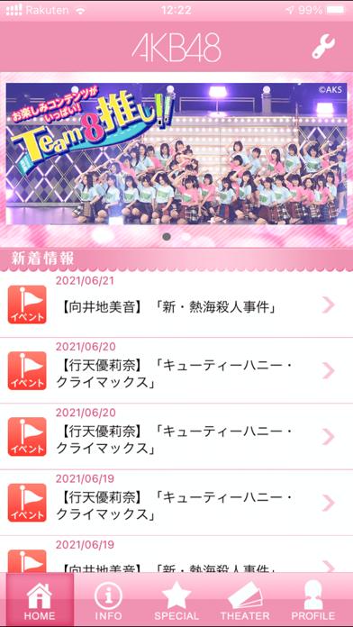 AKB48 Mobile (公式) ScreenShot0