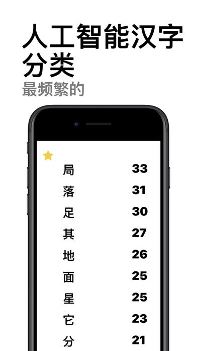 SpeechTok Pro屏幕截图4