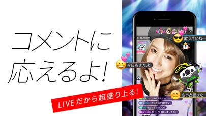17LIVE - ライブ配信 アプリのおすすめ画像3