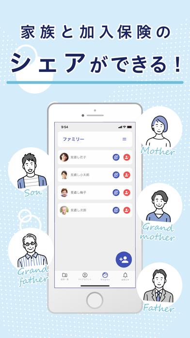 GOESWELL紹介画像4