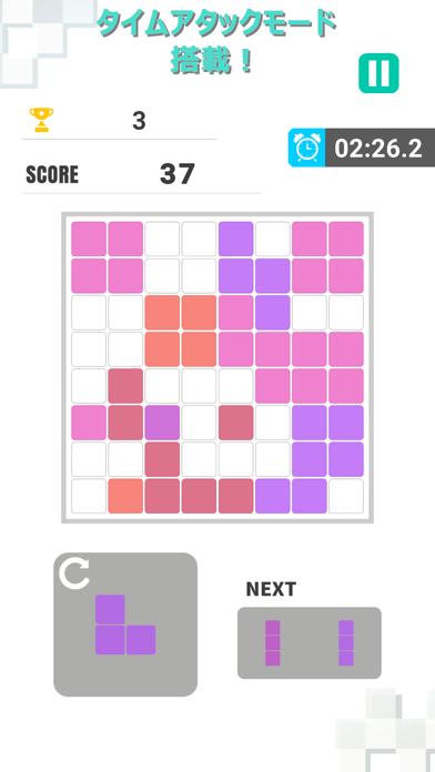 ブロックパズルネクスト -Block Puzzle Next紹介画像4