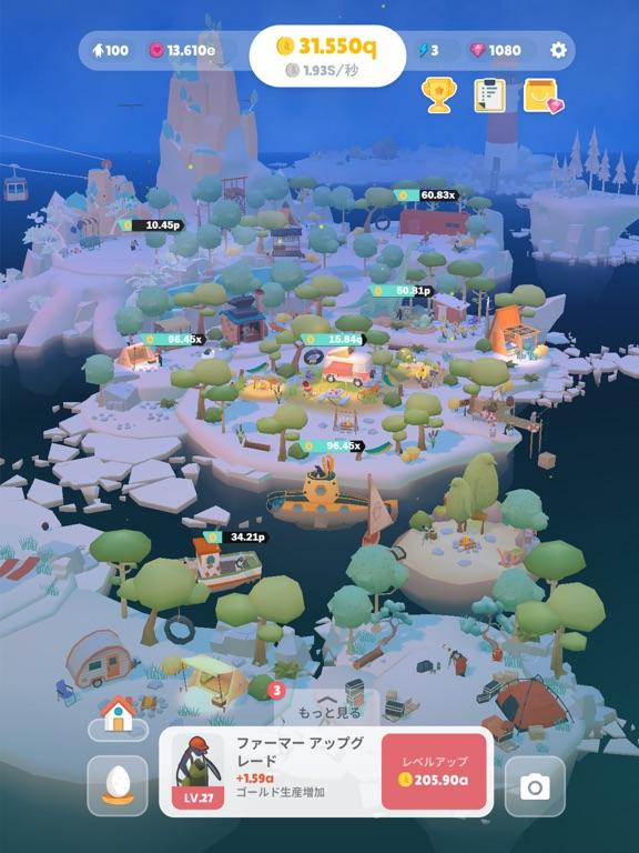 ペンギンの島のおすすめ画像10