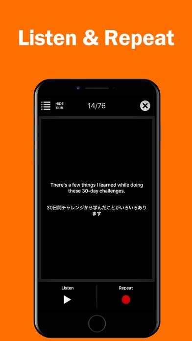 リスニングドリル-英語勉強 英語 リスニング 学習 アプリ ScreenShot8
