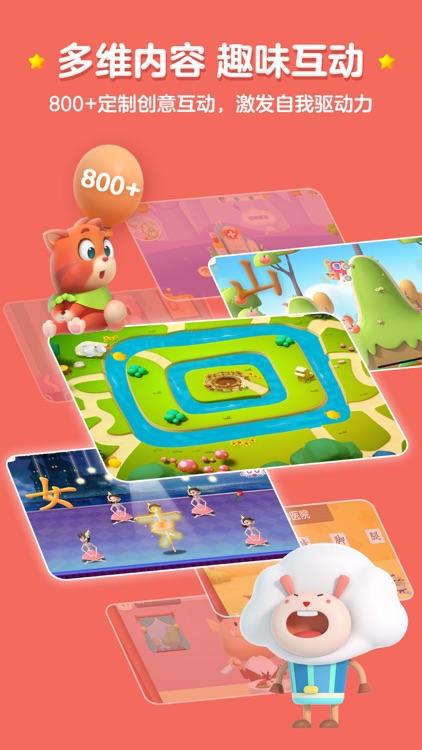 洪恩识字 - 儿童汉字趣味互动认字软件 screenshot-3